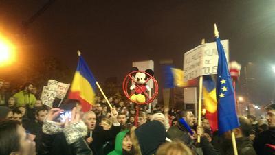 Protest Bucuresti 1