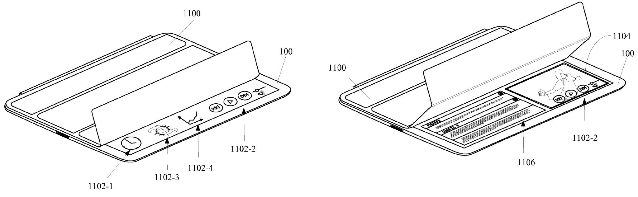 Mela seethrough Smart Cover di brevetto (disegno 001)
