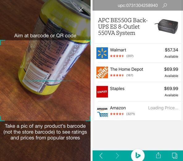 Bing 6.1 for iPhone barcode scanner iPhone screenshot 001