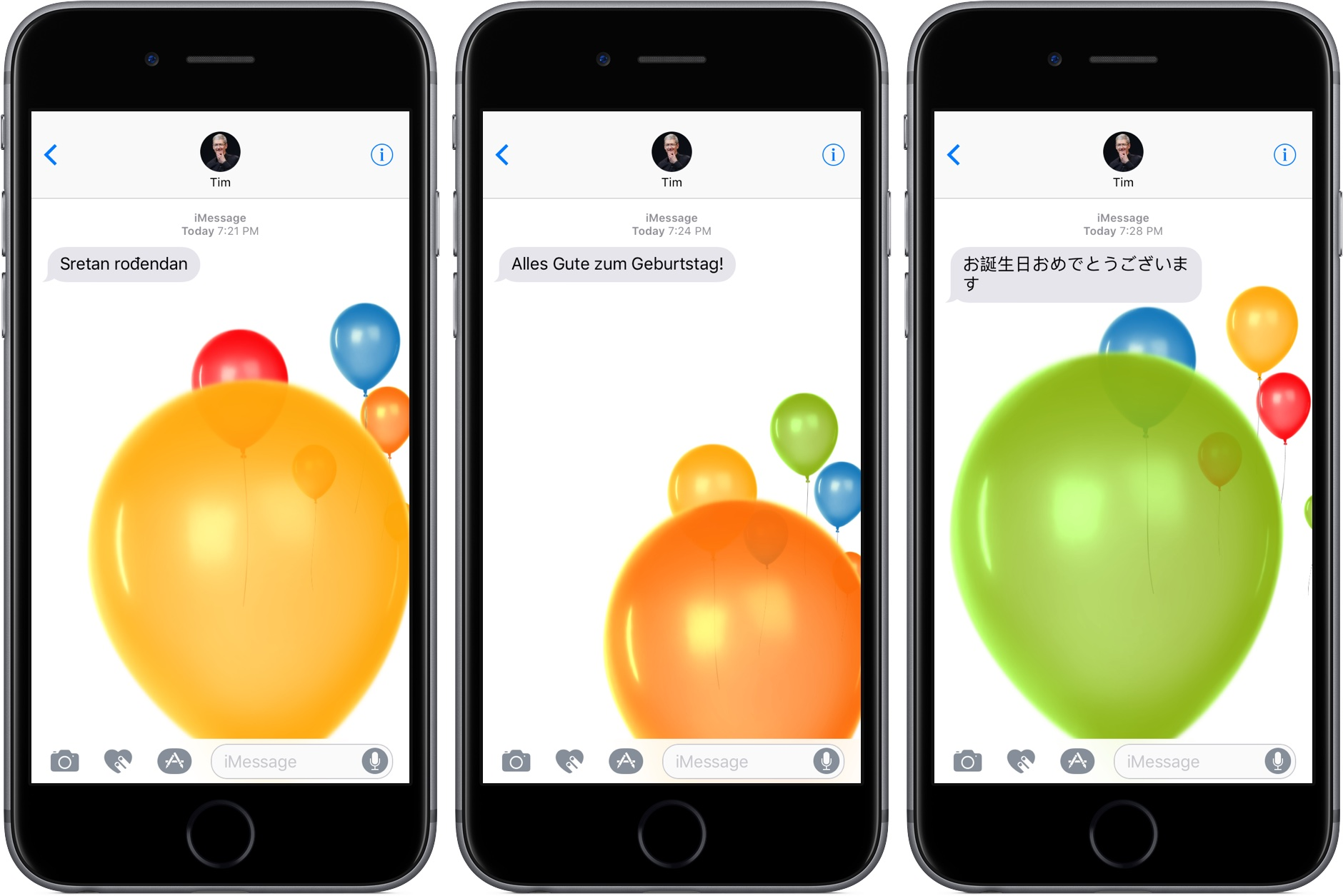 Ios 10 Tidbit Auto Playing Full Screen Effects In Messages For Texts Like Happy Birthday