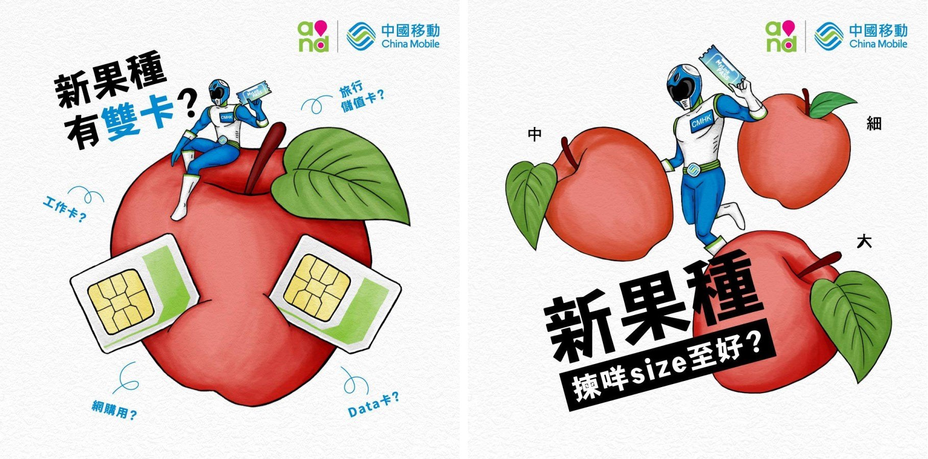 China Mobile's social media posts hyping dual-SIM support for upcoming iPhones