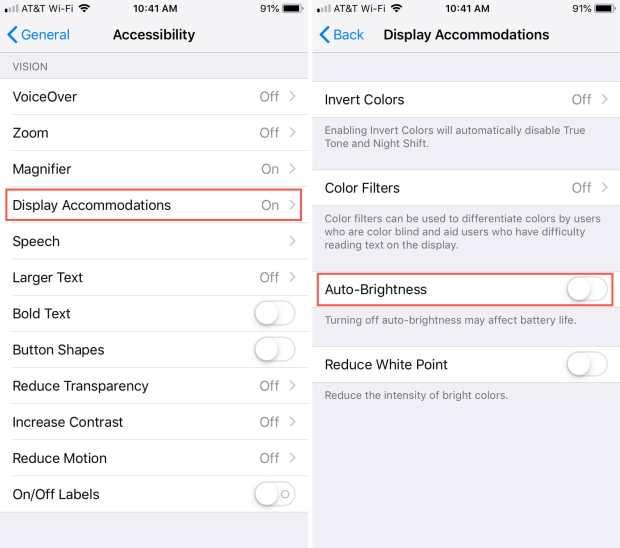 Disable AutoBrightness on iPhone