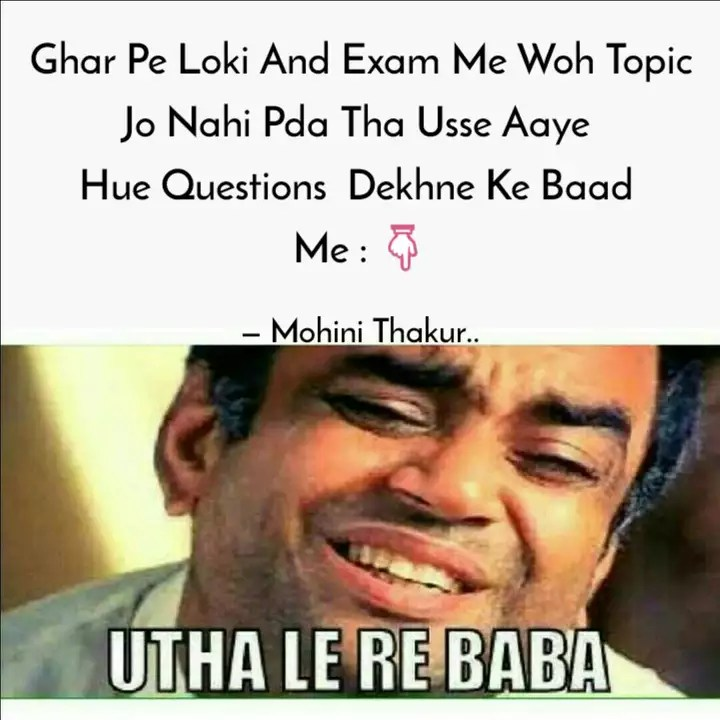 Ghar Pe Loki And Exam Me Quotes Writings By Official
