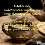 Subah Ki Chai Tumhari Ehs Quotes Writings By Abhimanyu Kumar Yourquote