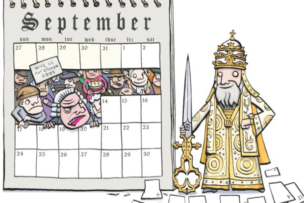 Sejarah perhitungan kalender Gregorian