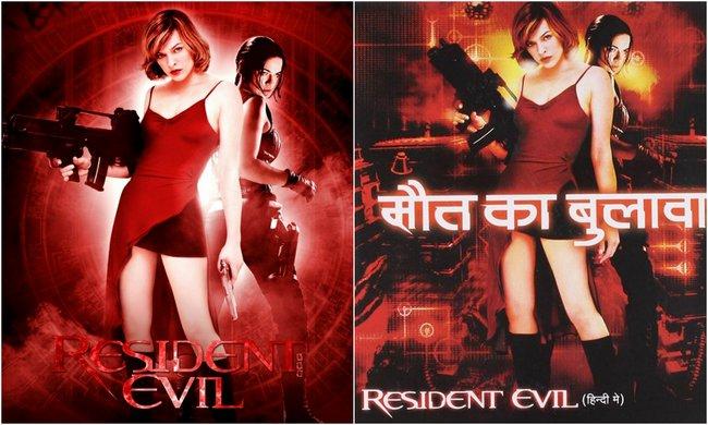 resident evil in hindi