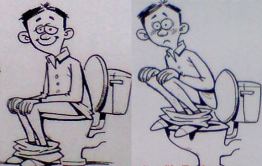 Indian Style of Pooping