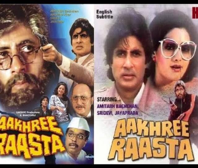 Aakhree Raasta Hindi Full Movie  Hd Amitabh Bachchan Sridevi Hindi Movies  Indiatimes Com