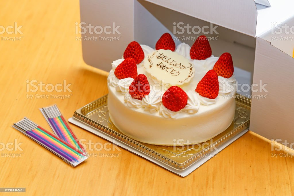 622 Strawberry Shortcake Birthday Stock Photos Pictures Royalty Free Images Istock