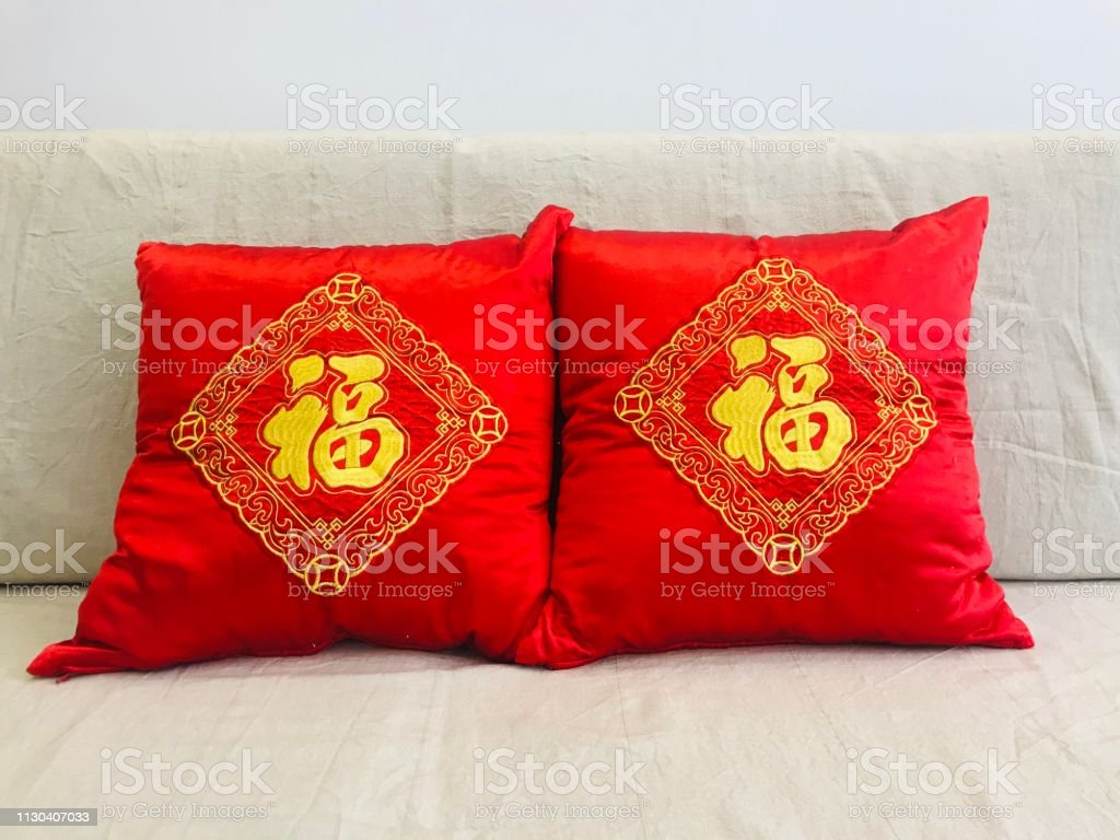 https www istockphoto com photo red pillow cases gm1130407033 298945888