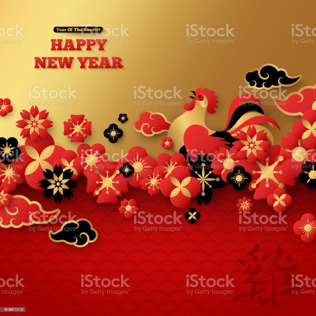 Chinese New Year With Floral Border And Rooster Stock Vector Art     Chinese New Year with Floral Border and Rooster royalty free chinese new  year with floral