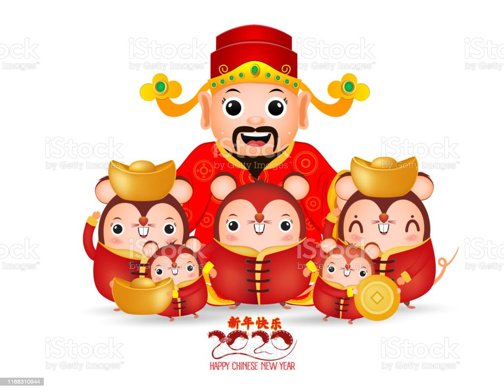 2020年春節鼠年一套可愛的卡通老鼠和中國財富之神在不同的姿勢隔離在白色背景翻譯新年快樂向量圖形及更多 ...
