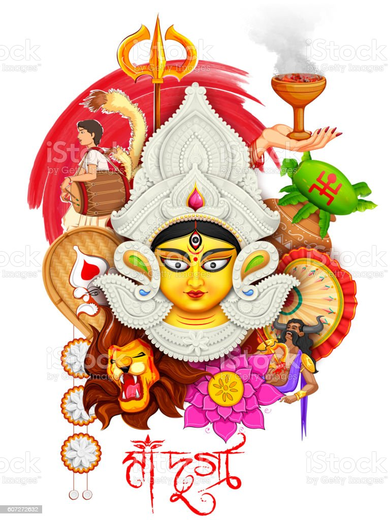 Royalty Free Durga Puja Clip Art Vector Images