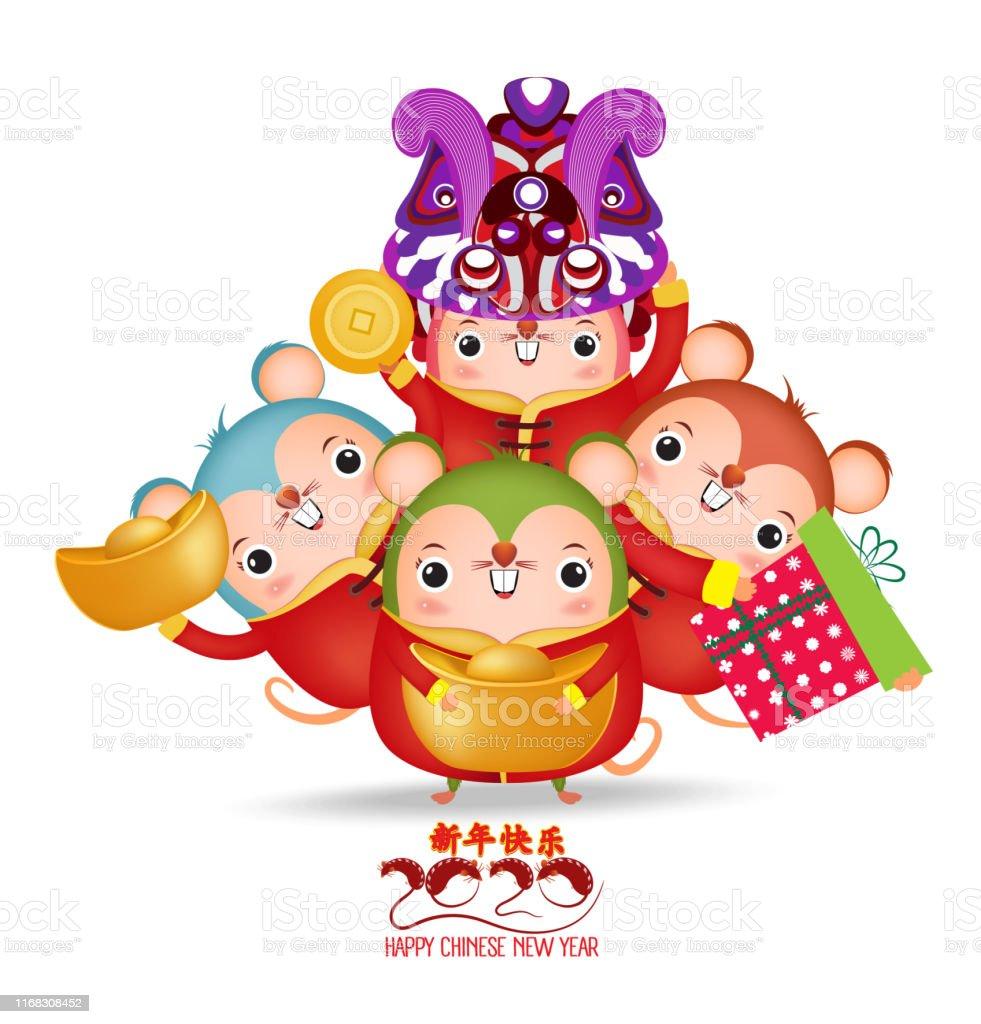 2020年新年快樂新年中國金錠鼠年在白色背景上隔離的老鼠翻譯新年快樂向量圖形及更多二零二零年圖片 - iStock
