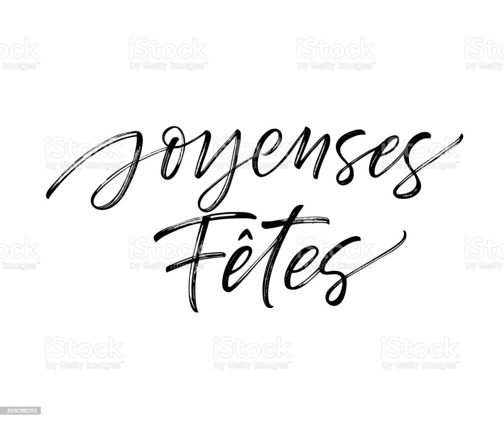 Joyeuses Ftes French Card Stock Vector Art Amp More Images