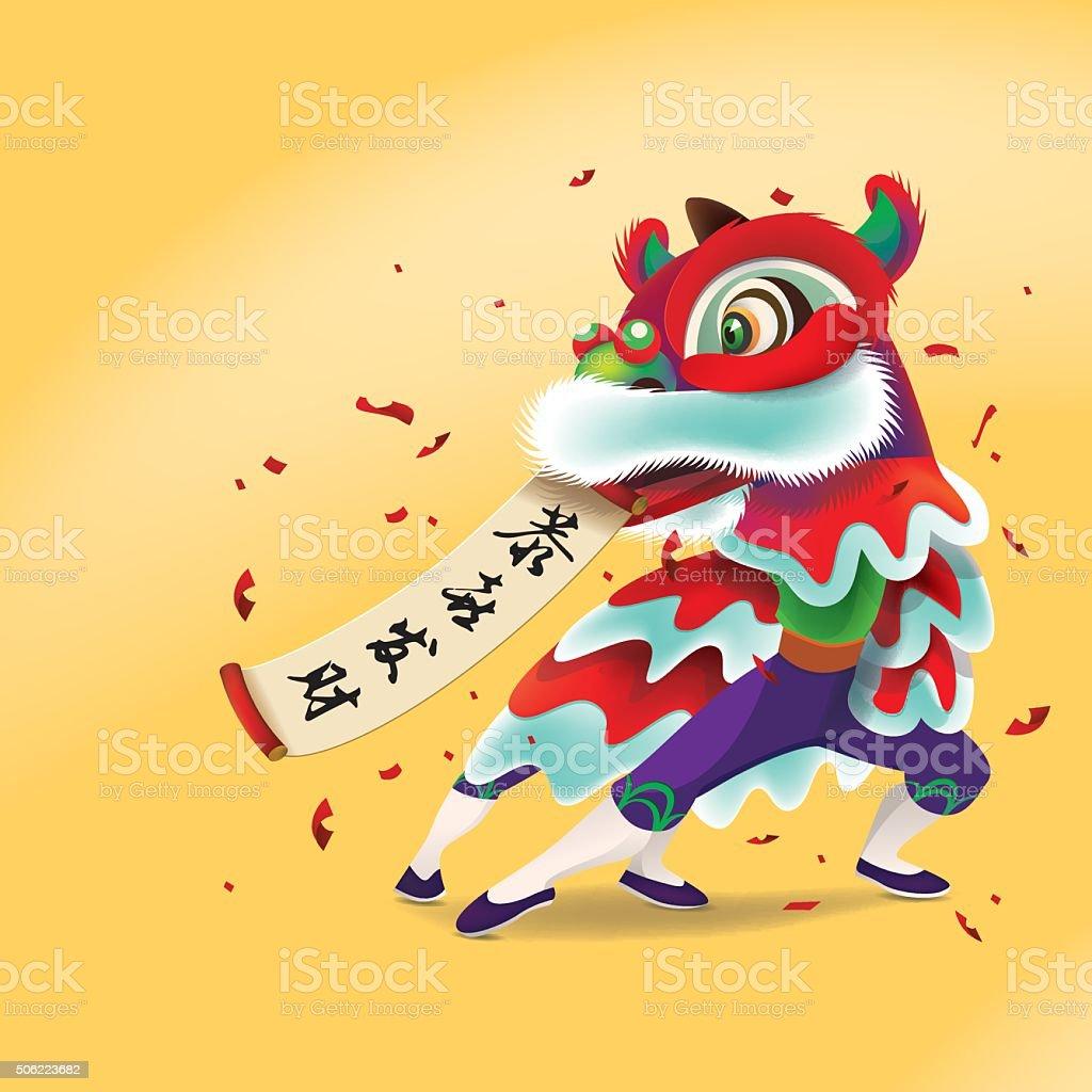 Lion Dance Clipart