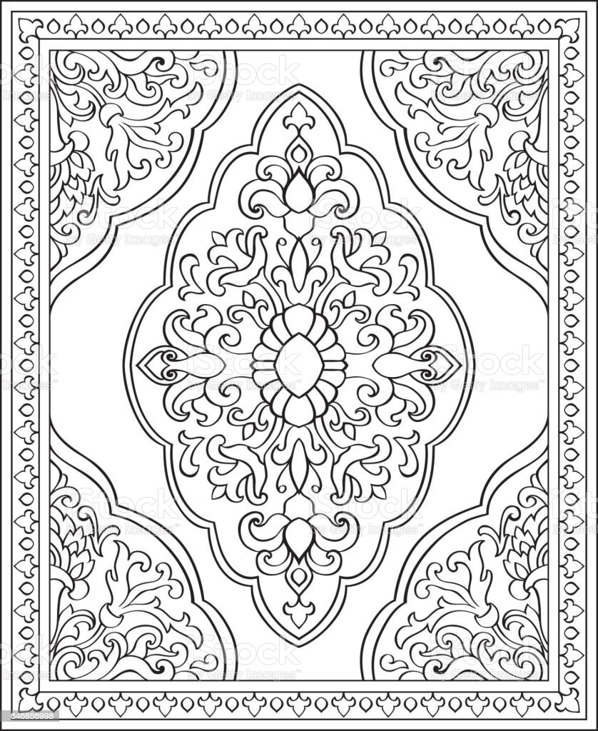 Oriental Template For Carpet Stock Illustration Download
