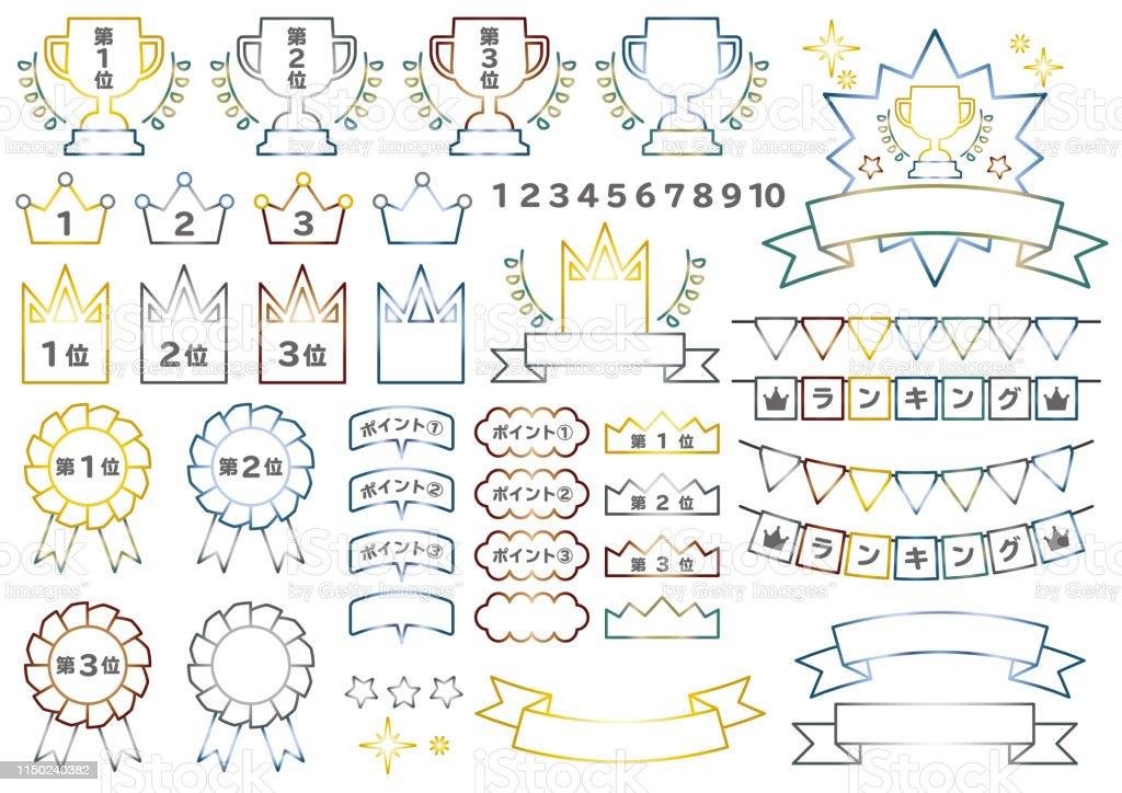 https www istockphoto com fr vectoriel ic c3 b4ne simple pour le classement dessin de ligne de couleur m c3 a9tal version gm1150240382 311299247