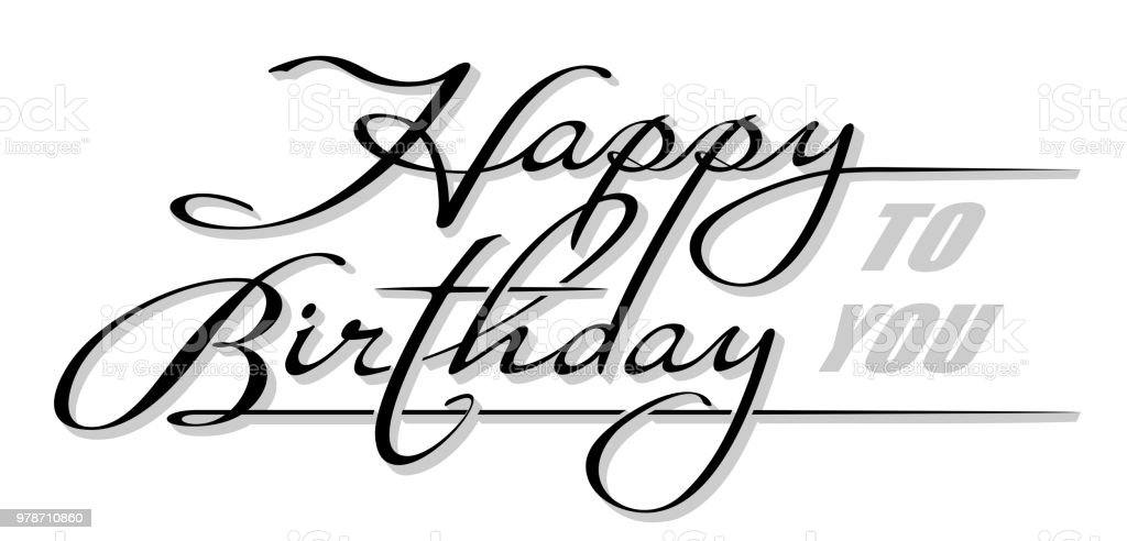 Underscore Handwritten Text Happy Birthday To You With Shadow Hand Drawn Calligraphy Lettering With Copy Space Stock Photos