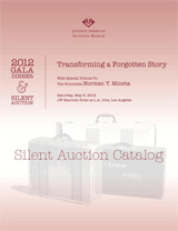 2012 Silent Auction catalog