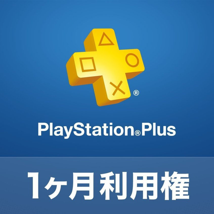 PlayStation Plus 1 Month Membership (Japan)