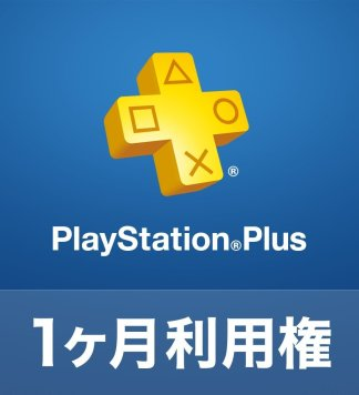 PlayStation Plus (Japan)