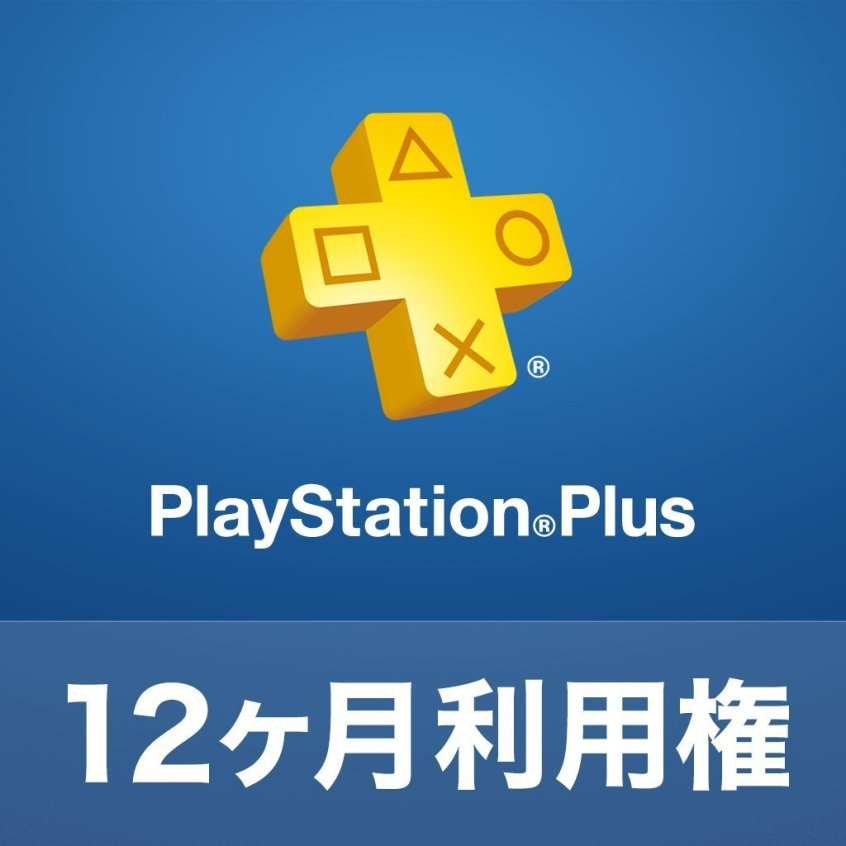 PlayStation Plus 12 Month Membership (Japan)
