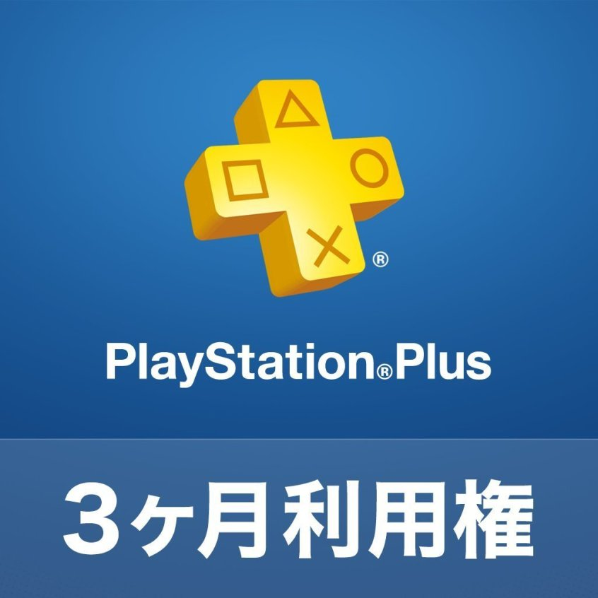 PlayStation Plus 3 Month Membership (Japan)