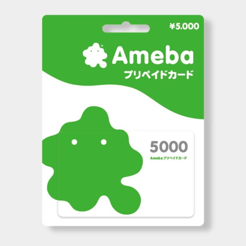 ameba5000