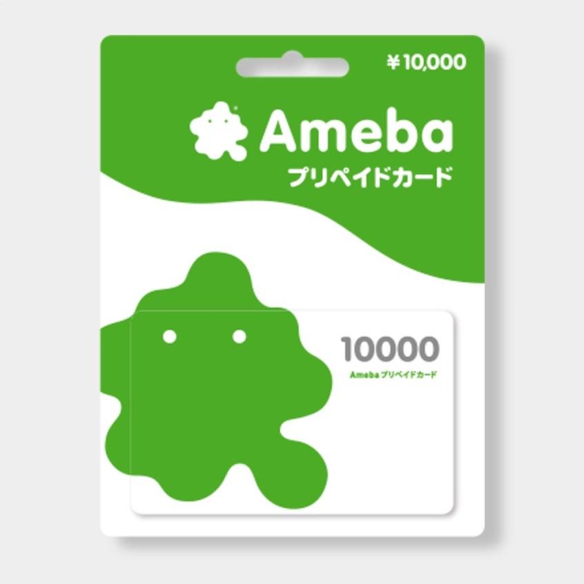 ameba10000