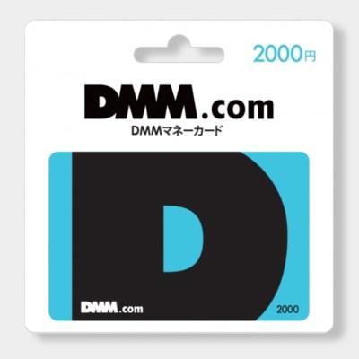 DMM Prepaid Card