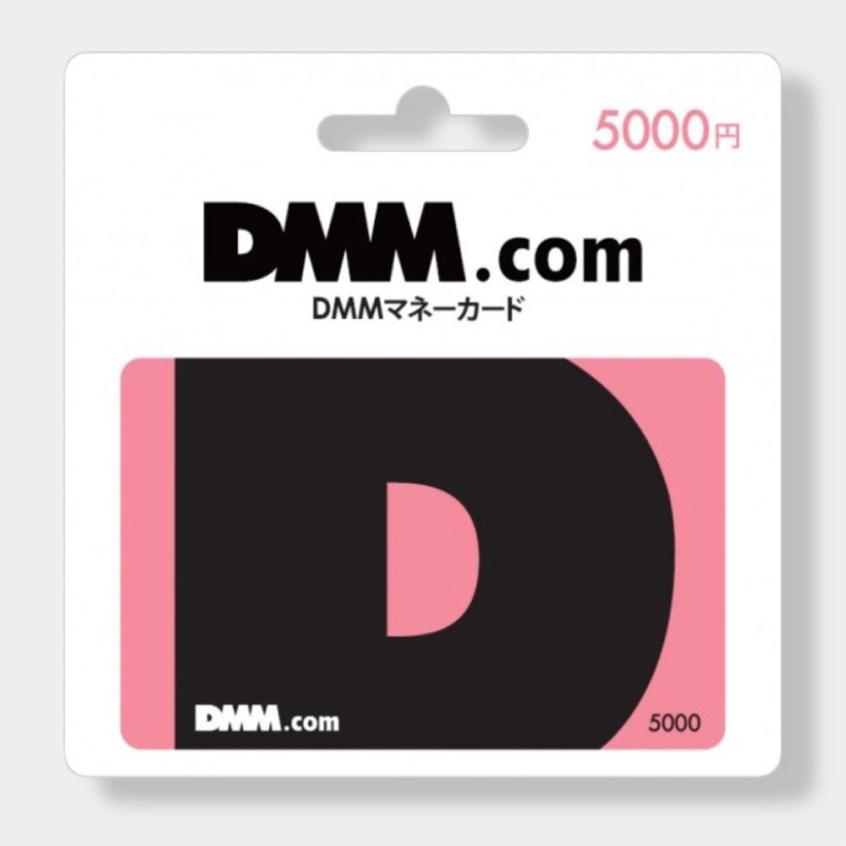 dmm5000