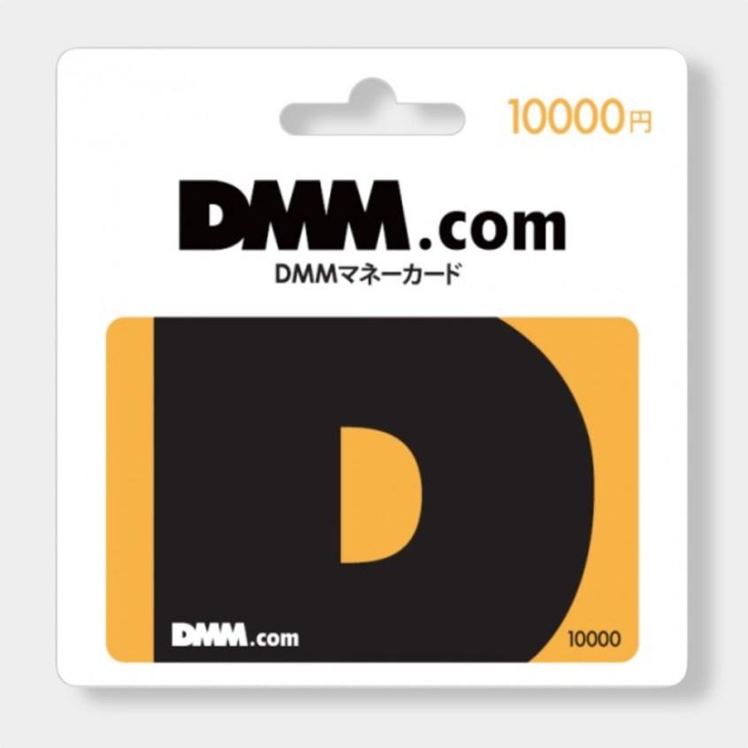dmm10000