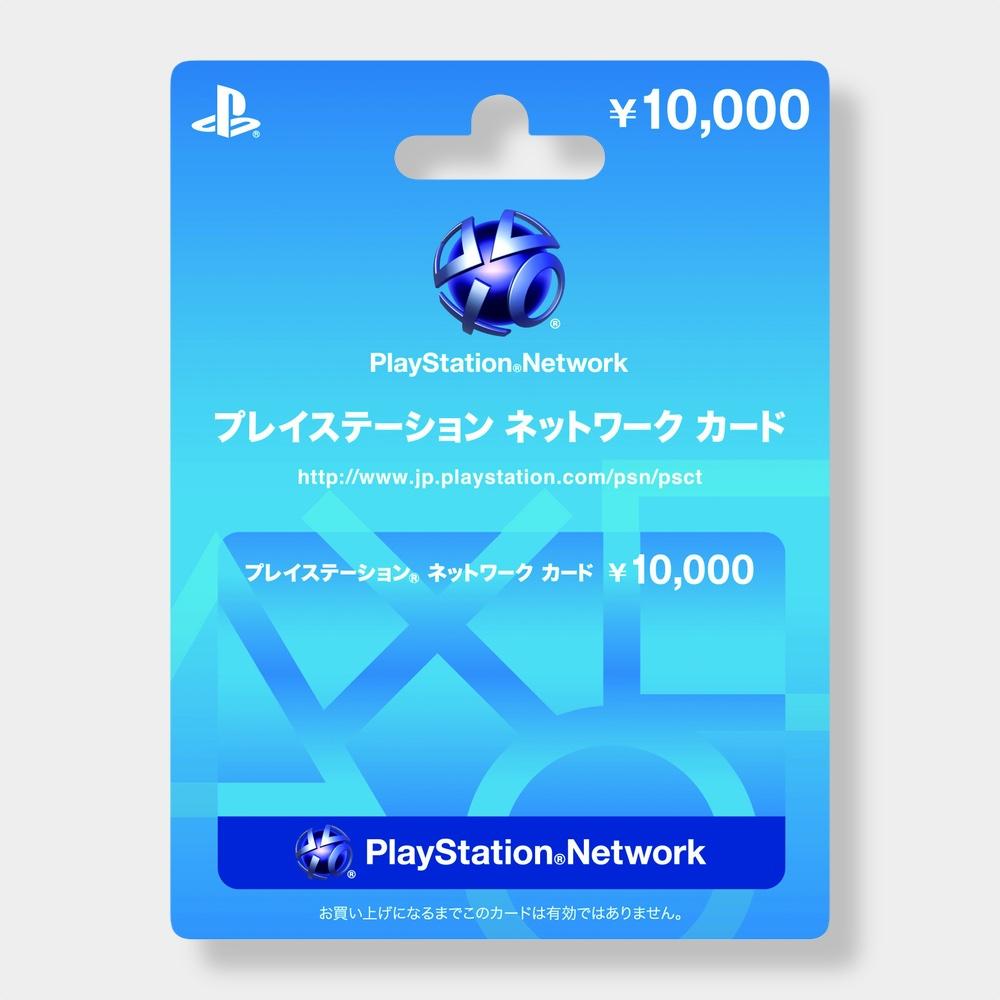 psn network