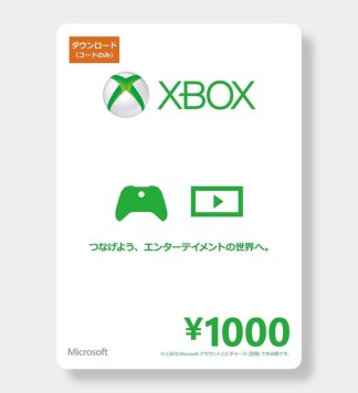 Xbox Gift Card Japan