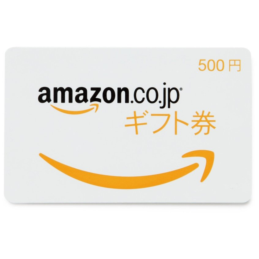 Amazon Gift Card Japan Codes