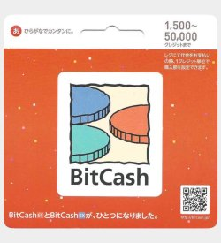 BitCash Prepaid Card