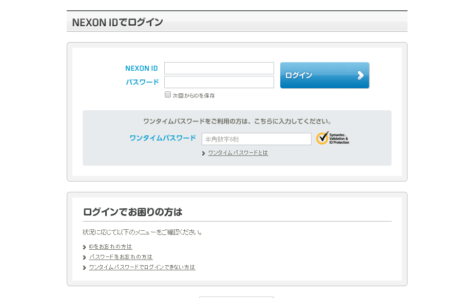How to Redeem Your Nexon Coupon Code - Japan Codes