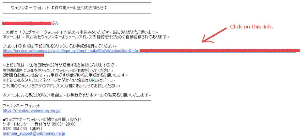 How to Create a Japanese WebMoney Account - Japan Codes