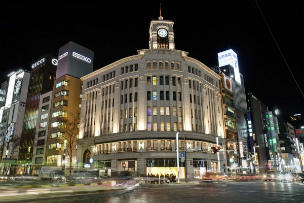The Ginza Wako. Source.