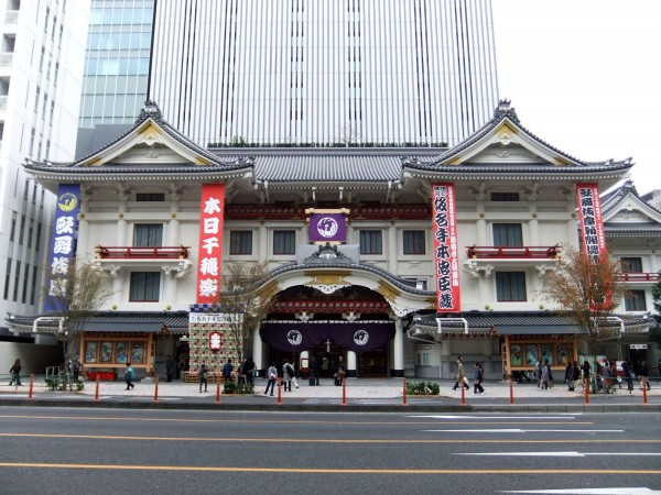Kabuki-za Theater. Source.