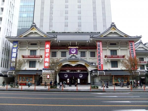 Kabuki-za Theater. Source.