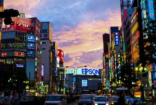 Beautiful scenery of Shinjuku at sunset. Source.