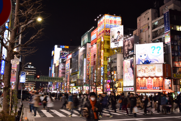 Akiba at nighttime. Source.