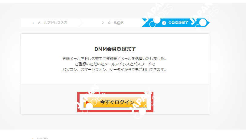 How to Create a Japanese DMM com Account - Japan Codes