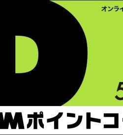 DMM Point Code