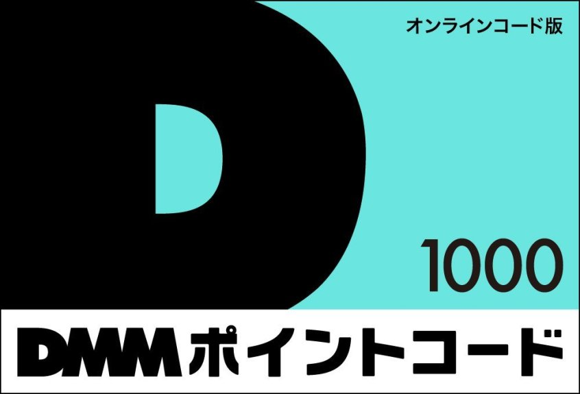 DMM Point Code 1000 JPY