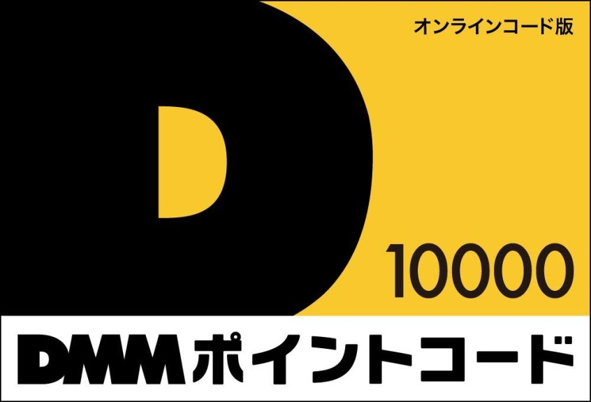 DMM Point Code 10000 JPY