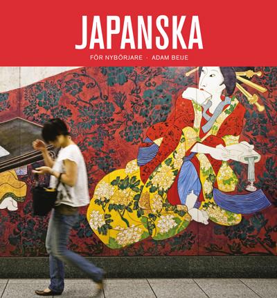 Japanska för nybörjare