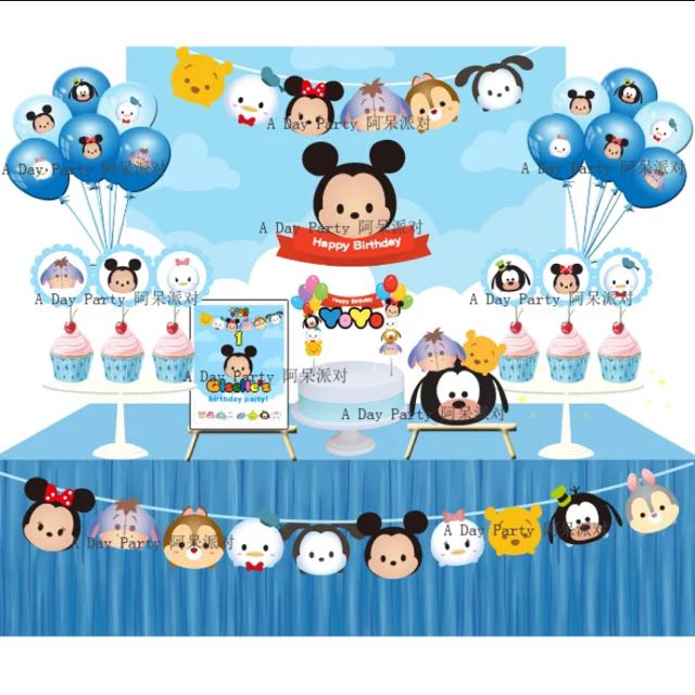 Tsum Tsum Birthday Theme Party Supplies Babies Kids Babies Kids Fashion On Carousell